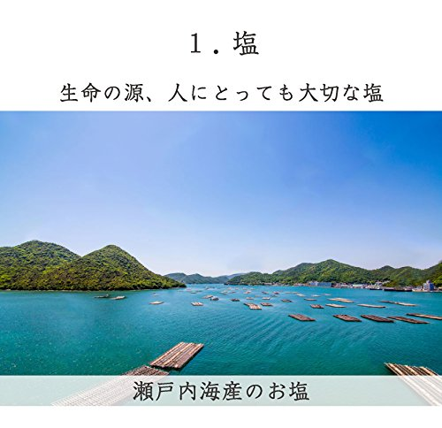 紀州梅香『特上熟成南高梅』