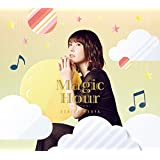 Magic Hour【DVD付限定盤】(CD+DVD+PHOTOBOOK)