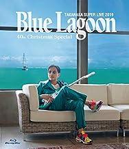 高中正義 SUPER LIVE 2019 ~BLUE LAGOON 40th Christmas Special~ [Blu-ray]