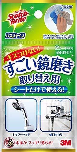 スコッチブライトバスシャインすごい鏡磨き取り替え用MC-02R × 3個セット