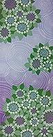 四季彩布 てぬぐい 「紫陽花」