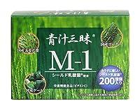 青汁三昧M-1 1箱 (1箱=6g×30包入り) シールド乳酸菌配合 国産大麦若葉・ケール・ゴーヤー 栄養機能食品(ビタミンC)