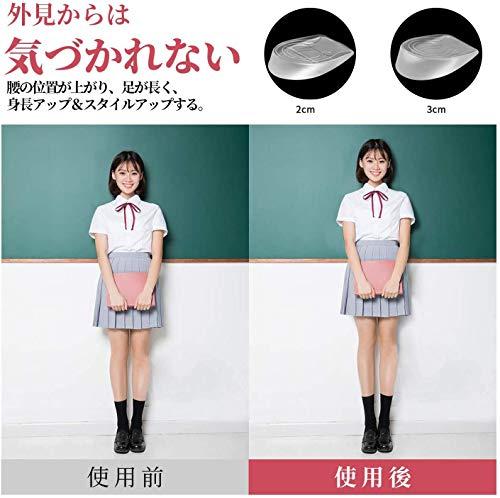 インソールシークレット身長アップ2サイズ調整2.0cm/3.0cmアップ半パッド取り外し可能シリコン通気衝撃吸収中敷きシークレットインソール男性用女性用(2cm+3cm)