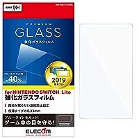 エレコム Nintendo Switch Lite 専用 ガラスフィルム ガラス ブルーライト GM-NSLFLGGBL