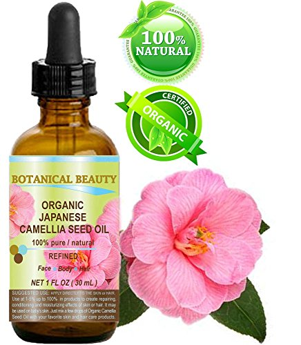 Japanese ORGANIC CAMELLIA Seed Oil. 100% Pure/Natural/Undiluted/Refined/Cold Pressed Carrier Oil. 1 Fl.oz-30 ml.
