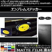 AP エンブレムステッカー マット調 フロント・リアセット スバル レヴォーグ/インプレッサスポーツ/XV VM系/GT系 2014年06年~ イエロー AP-CFMT1523-YE 入数:1セット(2枚)