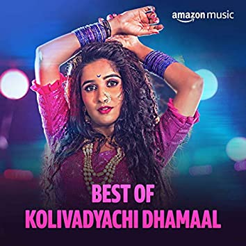 Best of Kolivadyachi Dhamaal