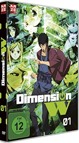 Dimension W - Vol. 1 - [DVD]