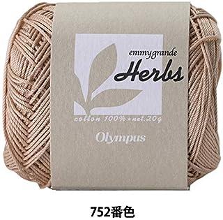 オリムパス製絲 エミーグランデ ハーブス レース糸 合細 Col.752 ベージュ系 20g 約88m