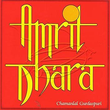 Amrit Dhara