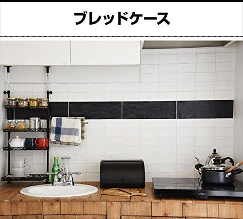 山善ブレッドケース幅30.5×奥行26×高さ17.5cmスライド式扉パン調味料収納完成品ホワイトSBC-30(WH)