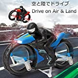 SOWOFA RC Remote Control Motorcycle Scooter Rider Wireless Radio Goes on 2 Wheels 2.4G 4 Channel with Built in Gyroscope 1:20 Scale for Boys Child Green