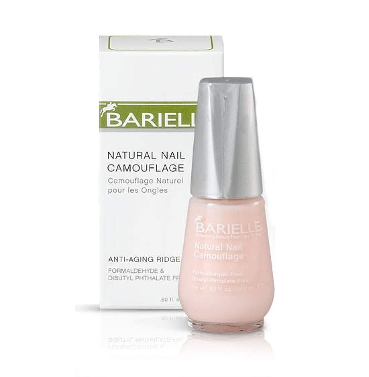 紳士解釈差し控えるBarielle - Natural Nail Camouflage - 14.8 mL / 0.5 oz