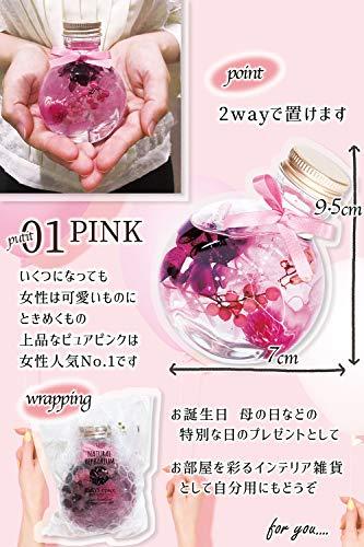 【liLYSépice】リリスエピスハーバリウムプリザーブドフラワー花プレゼント母の日日本製ギフト(ピュアピンク)fh1pk