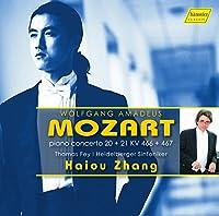Mozart: Zhang Plays