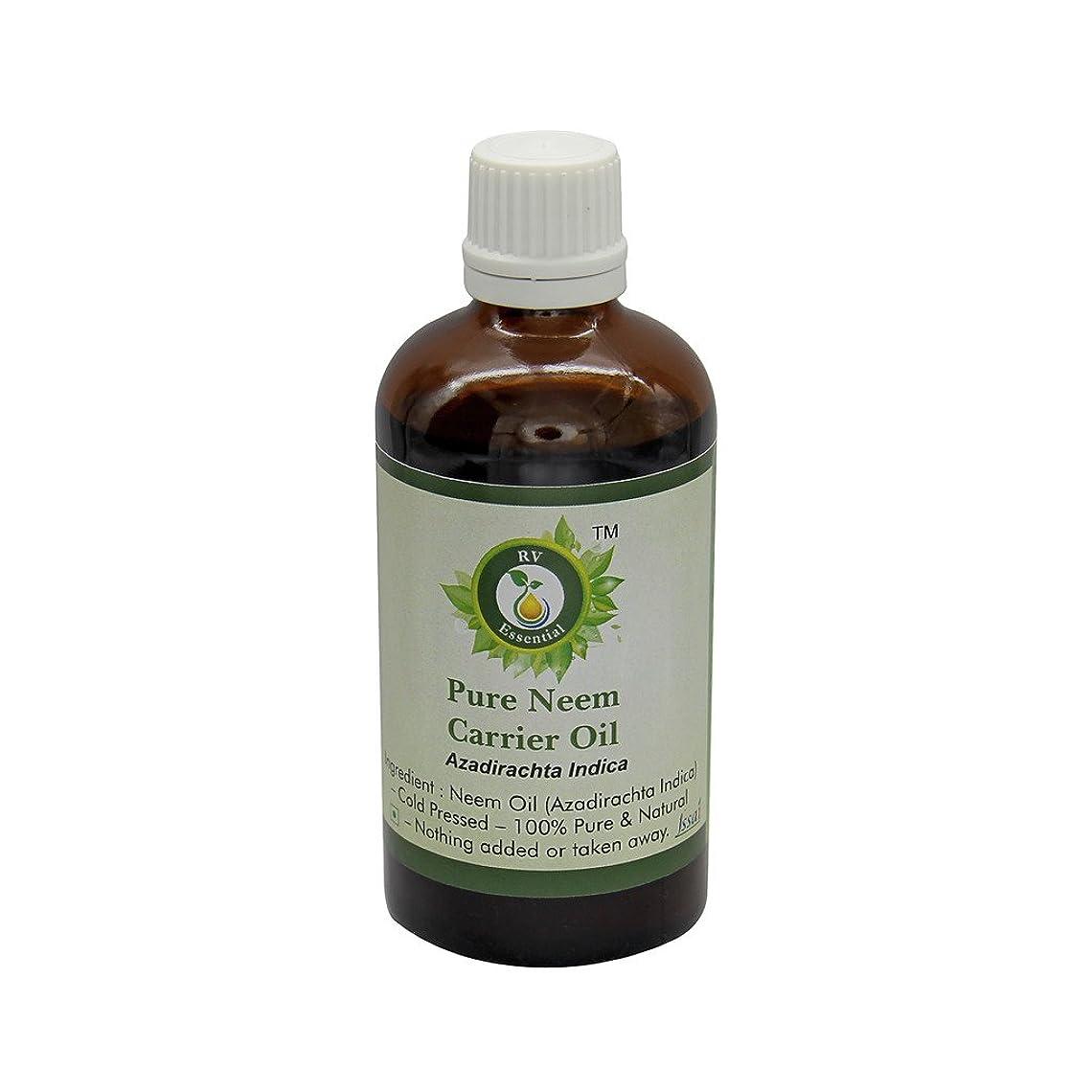 請求可能創造群集R V Essential 純Neemキャリアオイル50ml (1.69oz)- Azadirachta Indica (100%ピュア&ナチュラルコールドPressed) Pure Neem Carrier Oil