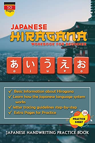 Japanese Hiragana workbook for beginner: Hiragana from zero. Double Practice Papers. 2X Speed Learning method