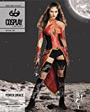McCall's Patterns MCC 2102 McCall's M2102 4-12 Sewing Pattern Cosplay Power Brace Ladies Halter, Girdle, Skirt Arm & Leg Armor Costume, Sizes, Multicolor