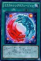 遊戯王OCG ミラクルシンクロフュージョン ノーマル DREV-JP057