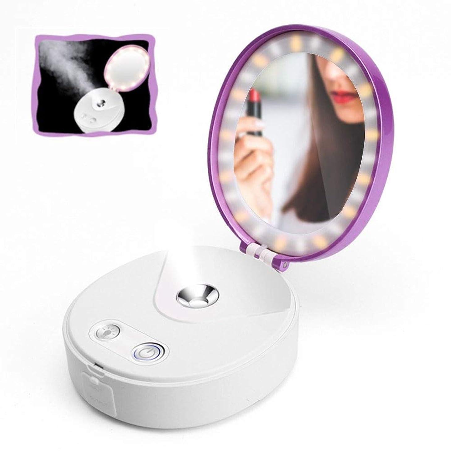 ポータブルライトアップHDミラー、ナノクールミストスプレーメーター顔の保湿と肌の若返り電源銀行電源充電器メイクアップ、まつげエクステンション、旅行