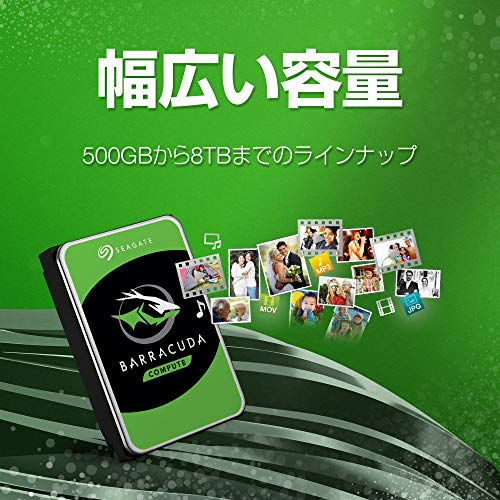 """SeagateBarraCuda3.5""""2TB内蔵ハードディスクHDD2年保証6Gb/s256MB7200rpm正規代理店品ST2000DM008"""