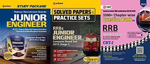 COMBO PACK OF RRB JE Study Guide Stage 1 WITH RRB QUESTION BANK AND RRB JE Solved Paper and Practice Set 3 BOOKS SET