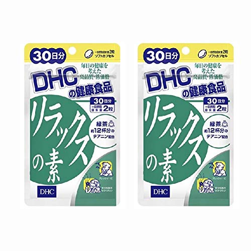 DHC リラックスの素 約60日分 120粒