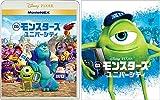 モンスターズ・ユニバーシティ MovieNEX アウターケース付...[Blu-ray/ブルーレイ]