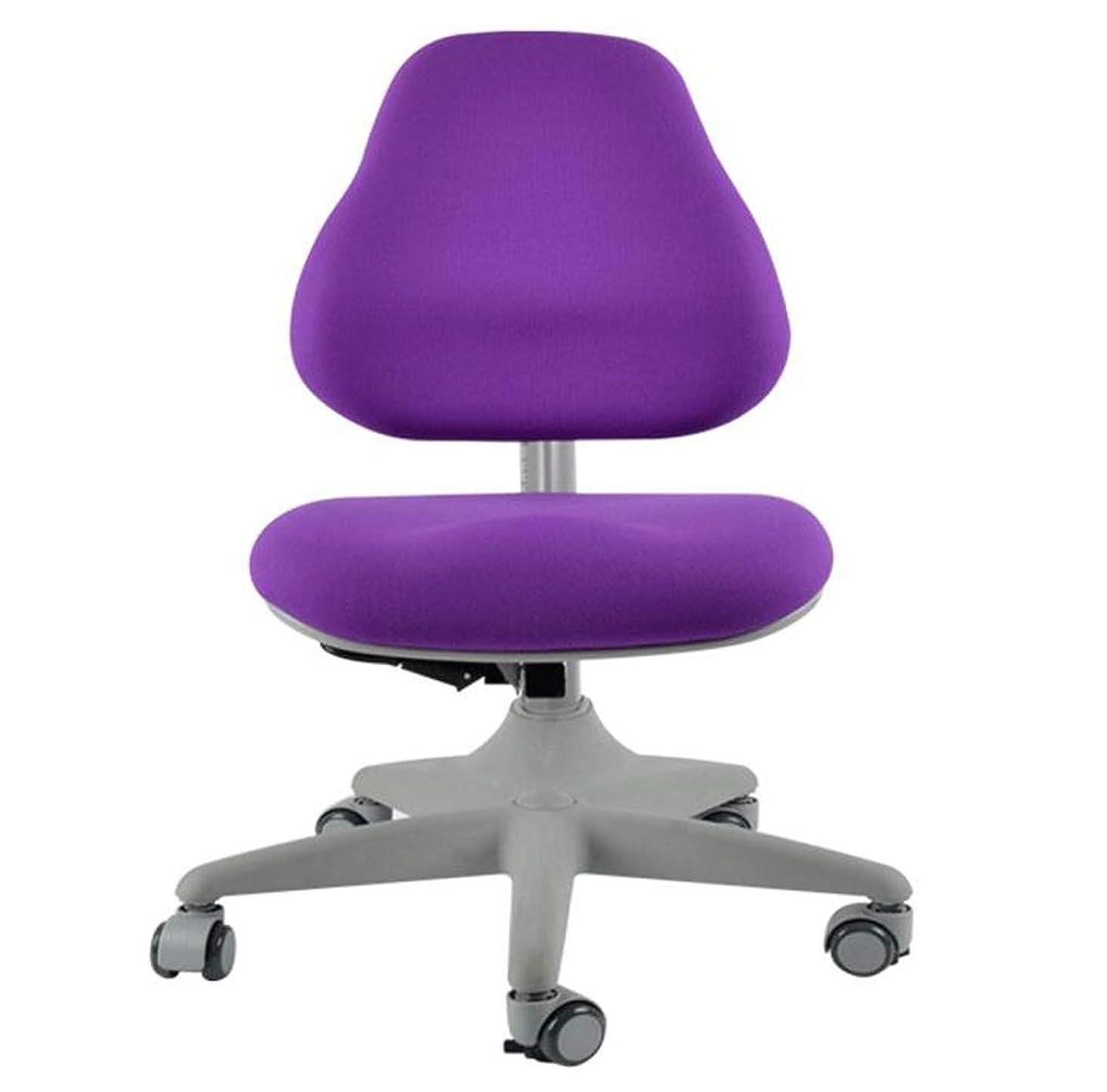 オペラセンチメンタルヒョウ子供用家具テーブルと椅子を昇降させることができます学習コンピュータオフィス椅子子供成長椅子パープル