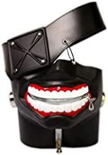 Big Fun Tokyo Ghoul Kaneki Ken 3D PU Leather Mask Cosplay Mask