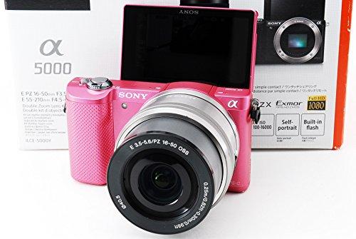 Sony ?5000 PowerZoom Lens Kit (Pink)