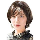 ウィッグ ティラミスショート 日本製ファイバー使用 大人かわいいショートヘア 全9色 耐熱 自然 ショートカット ショートボブ 黒髪 -#05MRL マロンラテ