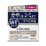 ルシード 薬用 トータルケアクリーム (医薬部外品)50g