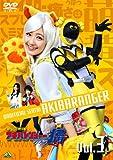 非公認戦隊アキバレンジャー シーズン痛 vol.3[DVD]