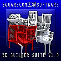 3d Builder Suite V1 0 By Squarecom Software On Prime Music