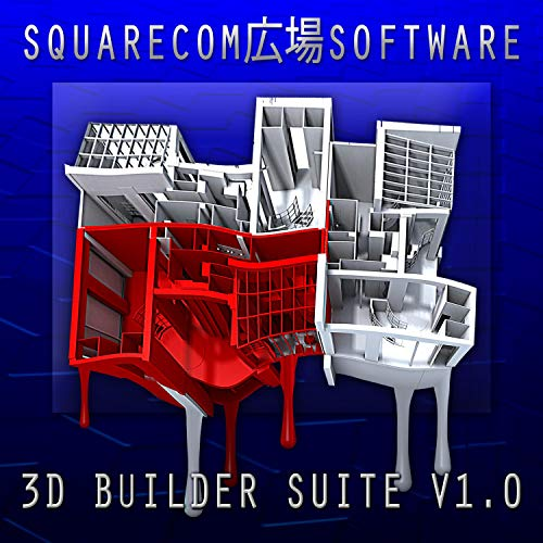 Thank You for Downloading 3d Builder Suite!