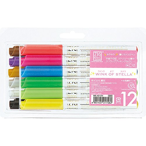 Kuretake ZIG WINK OF STELLA Glitter Marker 12 Colors set, Adds a shine to your products, Archival quality, AP-Certified, No mess, Photo-Safe, Acid Free, Lightfast, Odourless, Xylene Freeing, Made in Japan