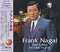 フランク永井 ベスト PBB-09