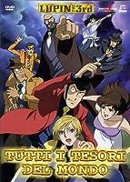 Lupin III - Tutti I Tesori Del Mondo [Italian Edition]
