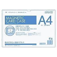 コクヨ マグネットカードケース A4 内寸213×302mm 白 マク-614W 1セット(5枚)