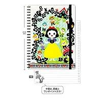 ラナ Disney Snow White and Seven Dwarfs Designed by Kinpro リングノート チロリアン