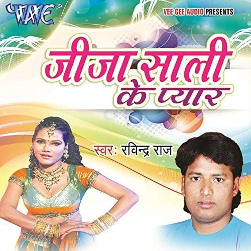 Ravindra Raj