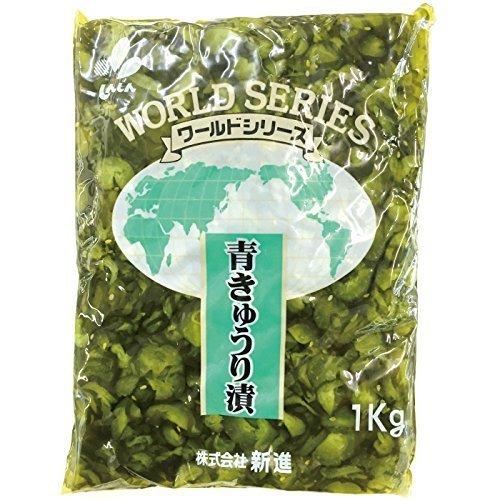 ワールド青キュウリ(業務用)1kg 1袋カラ