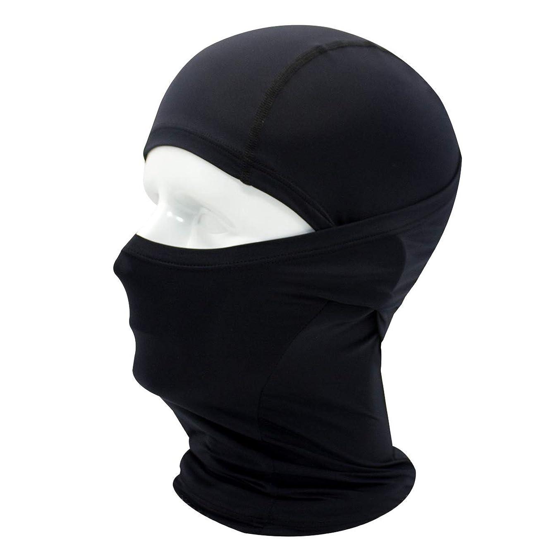 加速する自動的にディスクフェイスマスク フェイスカバー 日焼け止め uvカットUPF50+ 目出し帽 吸汗 速乾 フリーサイズ サラサラ触感 バイク 自転車 スポーツ 夏用 息苦しくない フェイスマスク