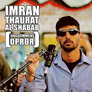 Thaurat Al Shabab (Ungdommens Oprør)