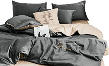 Duvet Cover Set Egyptian Cotton Duvet Cover Luxury Bedding Set High Thread Count Long Staple Sateen Weave Silky Soft Bed WZCUICAN (Color : Brown, Size : 1.5m)