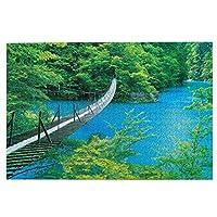 パズル 1000ピース 森の中の吊橋 ジグソーパズル 木製 大人とティーンエイジャー 家族 知育 減圧 おもちゃ 家の装飾 (75x50cm)