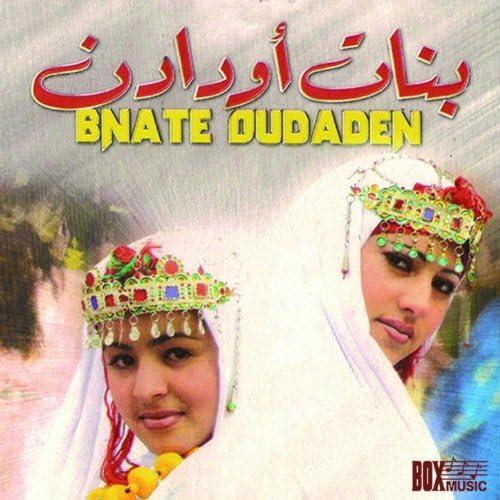 Bnate Oudaden