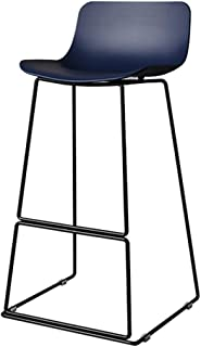 Zryh Creative Simple Vintage Wrought Iron High Stool Bar Chair Steel Counter Height (Black)