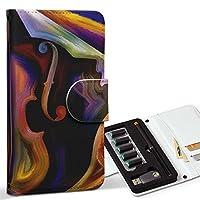 スマコレ ploom TECH プルームテック 専用 レザーケース 手帳型 タバコ ケース カバー 合皮 ケース カバー 収納 プルームケース デザイン 革 ユニーク 絵 絵の具 バイオリン カラフル 008683